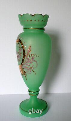 Antique Green Opaline Vaseline Glass Vase Enameled Floral & Gold Decoration