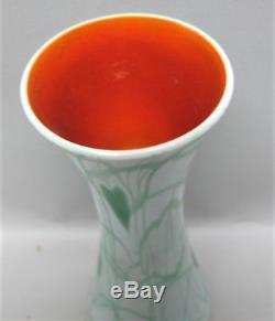 Antique IMPERIAL (American) ART NOUVEAU Glass Vase Green Hearts & Vine c. 1920