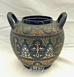 Antique WS&S Wilhelm Schiller & Son 19th c. Austrian Majolica Pot Bowl Vase