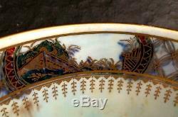 Wedgwood daisy makeig jones fairyland lustre Dragons bowl